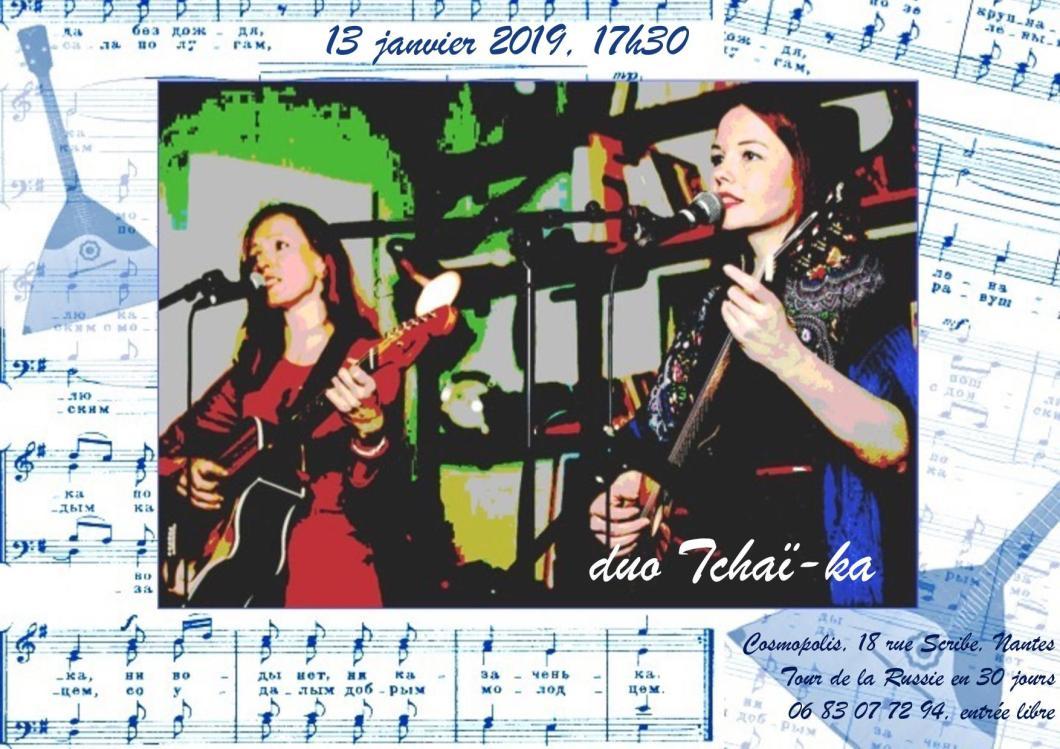 tchaika-page-001