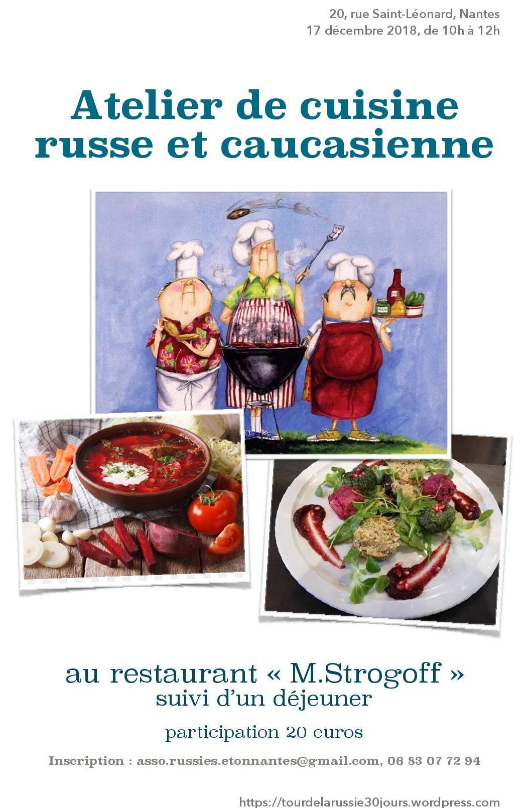 atelier-cuisine-17-dec-page-001.jpg